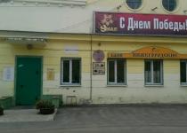 Бани на Чаадаева Нижний Новгород, Чаадаева, 8в