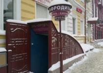 Сауна Афродита Нижний Новгород, Ильинская ул., 90/18 фотогалерея