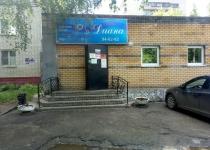 Cауна Диана баня Нижний Новгород, Мончегорская, 6А фотогалерея