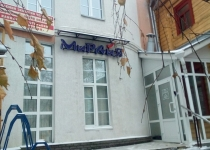 Экоцентр МиРАйЯ в Нижнем Новгороде, на Алексеевской, 41 фотогалерея