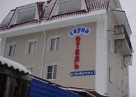 Сауна в Гостинице Марисабель Нижний Новгород, Оренбургская ул., 7
