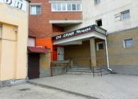 Сауна Мещера Нижний Новгород, Мещерский бул., 3, корп. 1