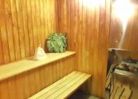 Баня на Свердлова 25 Дзержинск Нижегородская обл, Дзержинск, пр-т Свердлова, 25