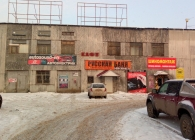 Сауна Б-5 с бильярдом Нижний Новгород, Кафе-бар Комсомольское шоссе, 5Б